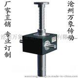 生产丝杆升降机 小型电动,SJA10螺旋升降器,蜗轮升降机,耐用型
