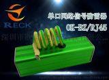 单路网络防雷器 网络电涌保护器 网络信号避雷器 OK-BZ/4/RJ45