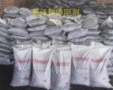 防雷接地材料-物理高效降阻剂-蓝泽厂家批发