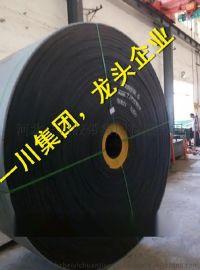 EP150聚酸输送带,650-3000宽,一川胶带,龙头企业