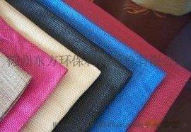 温度对编织土工布的影响