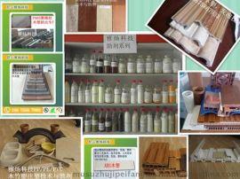 雅杨科技PVC/PE橡胶耐寒增韧剂YZ601