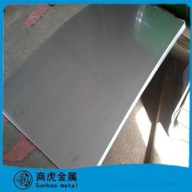 现货供应GH90镍基高温合金板 商虎金属