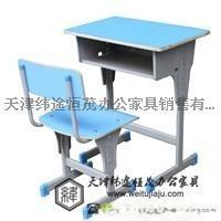 天津儿童课桌椅