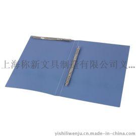 厂家生产销售 易事利AR151AW文具办公用品 商务文件夹A4塑料 批发