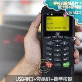 ACR89-A1手持式带键盘液晶显示智能IC芯片卡读卡器读写器