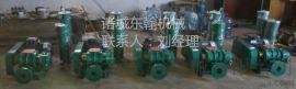青州罗茨风机,特殊气体输送罗茨风机,食品真空包装罗茨风机