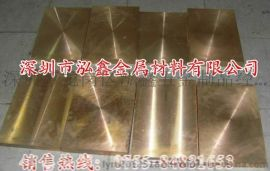 广州热销C15500铝铜合金板材 圆棒 卷材