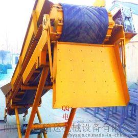供应通用型输送机 移动爬坡带式输送机价格y2