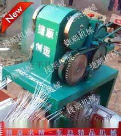 建筑绑丝机(JS-06)绑扎丝切断机 绑丝断丝机