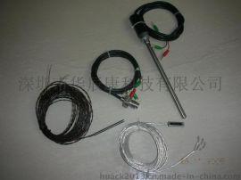 PT100 热电阻 温度传感器 进口贺利式 德国