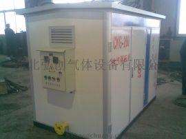 燃氣鍋爐工業爐窯等供氣配套產品-天然氣減壓閥
