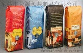 厂家专业定做茶叶袋.咖啡袋,花茶包装,牛皮纸茶叶包装