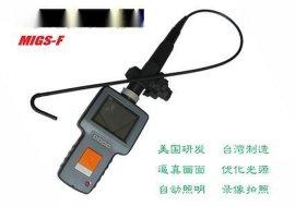 4向可轉頭LCD電子內窺鏡CS-N08F
