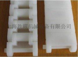 耐酸碱PP材质塑料链条