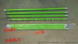 供应金淼电力3节3米高低压拉闸杆