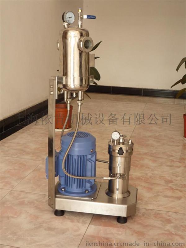 锂电池负极浆料研磨分散机价格
