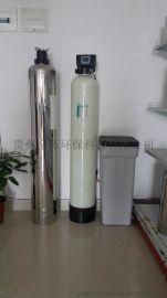 六盘水软水设备软化水处理贵阳锅炉软水设备厂家