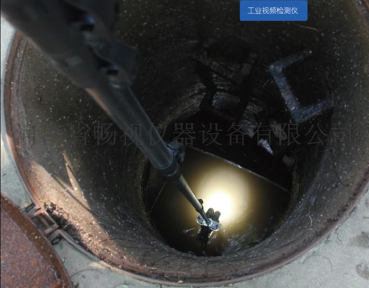管道抢险 潜望镜 CS-QV3.0