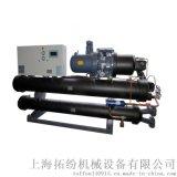 箱型冷水机,高压冷水机,水冷冷水机组 常温单机一