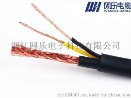浙江网乐同轴电缆中浙syv75-5监控视频同轴电缆一体线