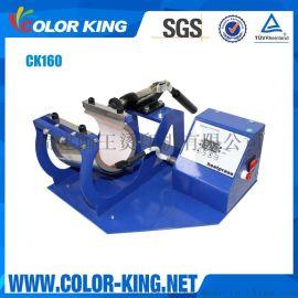 厂家直供 3d烤杯机 烤杯机 热转印机 多功能二合一烤杯机