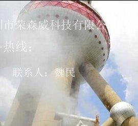 深圳荣森威户外喷雾降温设备