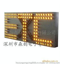 收费站etc车道灯,etc车道通行指示灯,供应收费站ETC指示灯