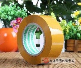 封箱胶带-不透明黄色胶带-宽2cm胶带批发