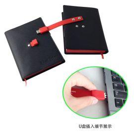 深圳厂家笔记本定做 仿皮带U盘笔记本 带笔插卡位记事本