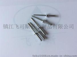 成都铝合金家装门五金配件4.0mm拉铆钉