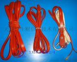耐高温硅胶电热带|高导热工业用硅橡胶加热带 工业用硅胶伴热带