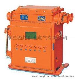 KBZ-630矿用隔爆型真空馈电开关