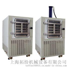 虫草冻干机,蔬菜冻干机,压盖冷冻干燥机TF-SFD-5