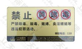 高清印刷亚克力标牌 有机玻璃挂牌 台牌