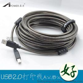 鼎力D-U015P  1.5M-USB2.0 AM/BM打印线