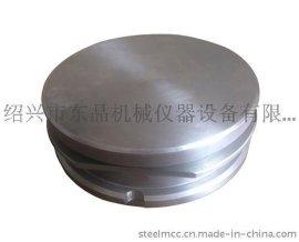 ZM-1碳化钨合金料钵/粉碎机研钵/磨盘