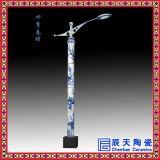 景德鎮陶瓷燈柱定製批發