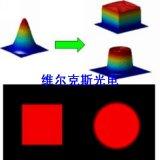 激光光束整形器 Holoor定制平顶激光光束整形器