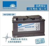 德国阳光A412/180A12V180AH蓄电池