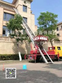 高丽亚云梯车 28米云梯搬运车