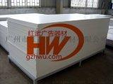 彩色PVC发泡板,黑色PVC安迪板,黄色雪弗板厂家