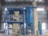厂家低价促销干粉砂浆设备 高效节能