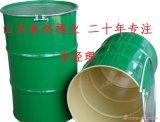 泰然桶业河南供应200升铁桶|200L镀锌烤漆桶|钢塑内涂化工桶批发