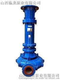 耐磨泥浆泵150NYL180-22