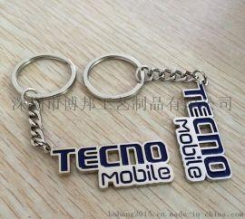 公司LOGO钥匙扣订做专业批发金属字母钥匙扣
