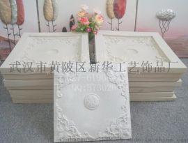 树脂背景墙砖模具 软包仿皮背景墙模具 背景墙模具生产厂家
