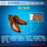 軍工靴專用革透氣耐磨硅膠革