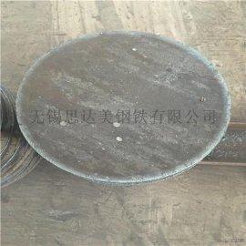 【推】无锡45#特大圆钢切割销售厂家