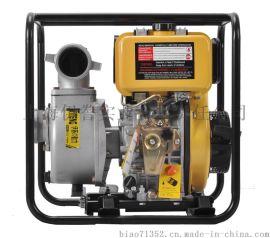 伊藤动力YT30DP柴油机自吸泵3寸